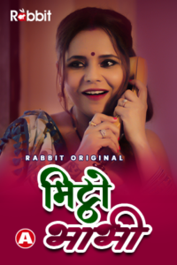 Mittho Bhabhi Part 2 S01 Complete Hot Web Series (2021) UNRATED 720p HEVC HDRip Hindi x265 AAC [300MB]