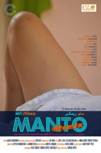 Manto Remix Nuefliks WebSeries S01E01 Download (2021) UNRATED 720p HEVC HDRip x265 AAC [200MB]